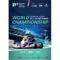 Campionato Mondiale FIA Karting KZ2 – Lonato (Italy), 22/09/2019